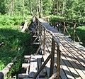 Новый мост через реку Волчью. Июнь, 2011 г. - panoramio.jpg