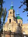 Нікольська церква. м.Бердичів.JPG