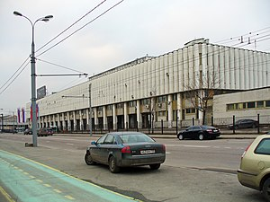Russian Olympic Committee - Headquarters of the OKR in Moscow