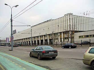 Doping in Russia - Headquarters of the Russian Olympic Committee in Moscow
