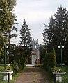 Обеліск в селі Максимівка Уманського району Черкаської області.jpg