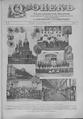 Огонек 1902-24.pdf