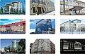 Основные объекты недвижимости.jpg