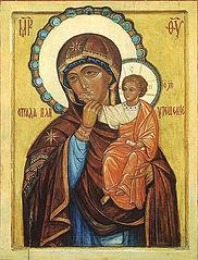 Ватопедская икона Божией Матери