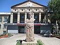 Пам'ятник Калініну М. І. Донецьк.jpg