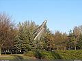 Пам'ятник воїнам-визволителям, льотчикам 8-ї повітряної армії Південного фронту (літак).jpg