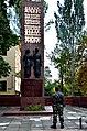 Пам'ятник воїнам-землякам, викладачам, студентам і співробітникам Донецького політехнічного інституту..jpg
