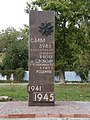 Пам'ятник на честь воїнів-земляків.jpg