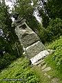 Пам'ятник - panoramio (3).jpg
