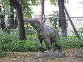 Парк им. Свердлова - panoramio (1).jpg