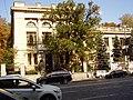 Парламентська бібліотека. Київ.JPG