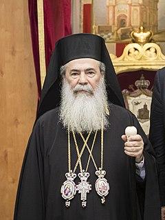 Patriarch Theophilos III of Jerusalem Patriarch of Jerusalem