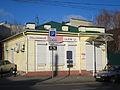 Пенза Суворова 62.JPG