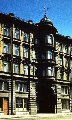 Дом на Гороховой, где проживал Распутин (с окнами на двор)