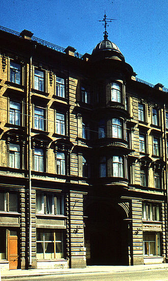 Maria Rasputin - Entrance of Gorochovaia 64. Rasputin's apartment, No. 20, was on the third floor with a view in the courtyard, but the Tsarskoe train station near. He lived this 5-room apartment from May 1914 with a housemaid, her niece and his two daughters.