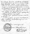 Писмо до Марко Секулички 1904 2.jpg