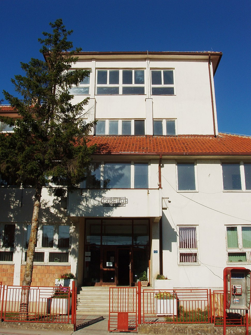 Ражањ-школа - Ražanj-school