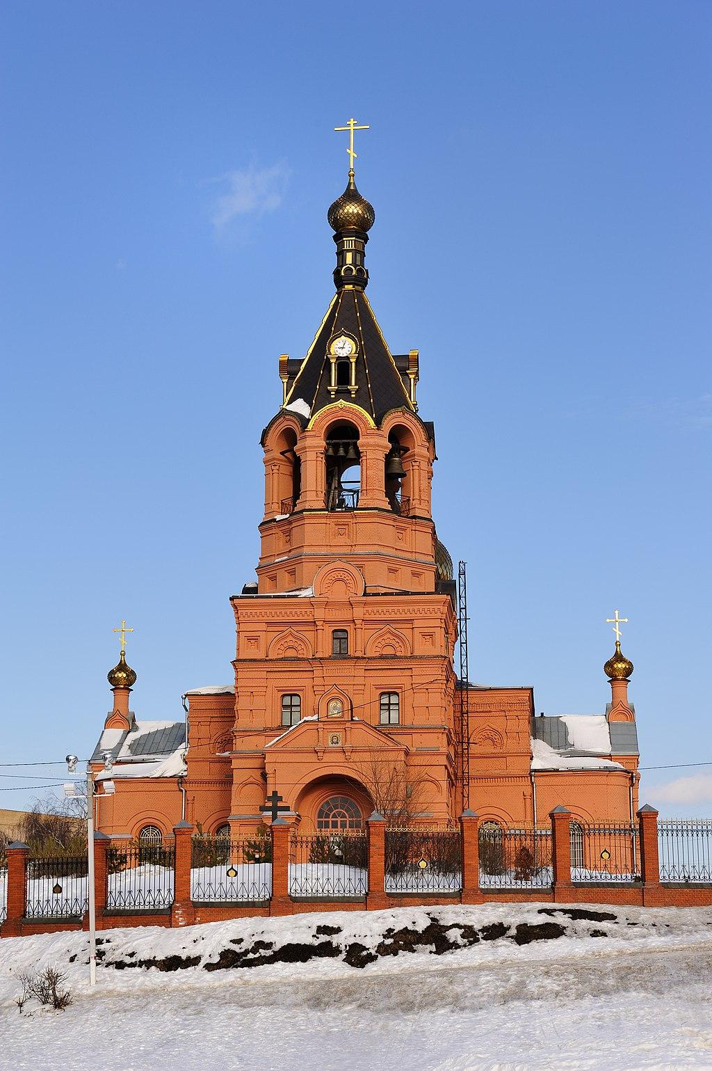 Раменское. Церковь Троицы Живоначальной.jpg