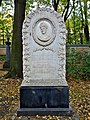 Санкт-Петербург, Тихвинское кладбище, могила В.А. Лядовой.JPG