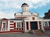 Собор Николая Чудотворца, Московская область.jpg