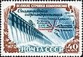 Сталинградская ГЭС.jpg