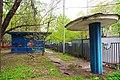 Старая заправка на улице Черняховского - panoramio (15).jpg