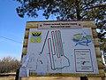 """Схема лыжной трассы в парке """"Качкарский мар"""".jpg"""