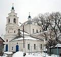 Успенская церковь Древлеправославных Христиан (Курск).jpg
