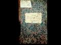 Фонд 325. Опис 1. Справа 4. Метрична книга реєстрації актів про шлюб. Новомиргородська синагога. (1866 р.).pdf