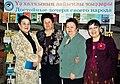 Ф. Хисамитдинова, Г. Ситдиҡова, Р. Ҡунаҡова, Г. Ҡазбулатова.jpg