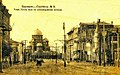 Царицын улица Гоголя 1915.jpg