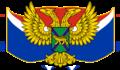 Эмблема Верховного Совета.png