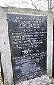 בית הקברות היהודי בלובלין, רבי שלמה לוריא (3).jpg