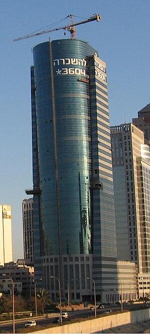 Ayalon Tower - Image: מגדל איילון