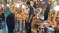 بازار قدیمی و سنتی ارومیه.jpg