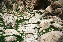 Ancient Pathway in Zagros, Behbahan