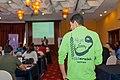 مؤتمر ويكي عربية الثالث بالقاهرة لمجموعة متطوعي ويكميديا 6937 10.jpg