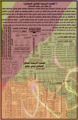 مشجرات قبيلة فايد من قبائل الحرابي من قبائل السعادي من بنو سليم-٠٩-٢٢ ١٥.٢٧.٢٥.png