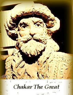 Mir Chakar Rind 17th-century Baloch chieftain