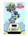 रूप पालटू शिक्षणाचे (Roop Paltu Shikshanache).pdf
