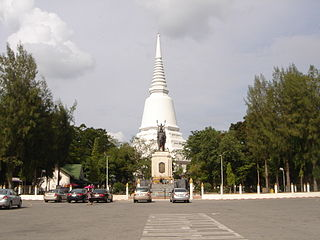 Suphan Buri Province Province of Thailand