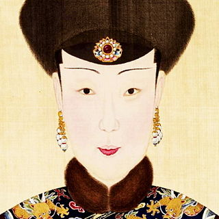 Qing Dynasty imperial consort