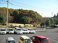 あけの平公民館 あけの平公園 - panoramio.jpg