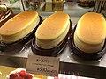 ふわシュワッの食感 チーズスフレ (35264199872).jpg