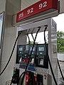 一个正在工作的加油站.jpg