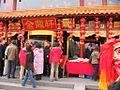 北京2006地坛庙会 - 雍和宫金鼎轩 - panoramio.jpg