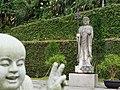 大地園 Dadi Garden - panoramio.jpg