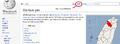 如何在客家語維基百科編輯.png