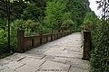 守关桥 - panoramio.jpg