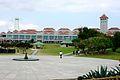 平和祈念公園 - panoramio.jpg